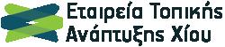 Εταιρία Τοπικής Ανάπτυξης Χίου Α.Α.Ε. ΟΤΑ